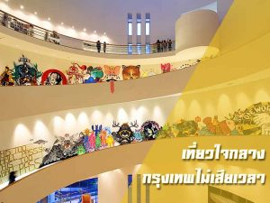 Bangkok Art Gallery